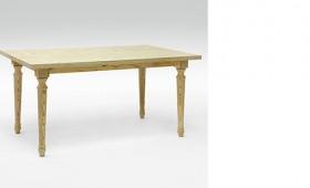 JIJ's-Tisch-Nr.2-Labt-JIJS-1